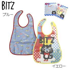 【20%OFFSALE】BIT`Sビッツ NEW食事用エプロン B143036