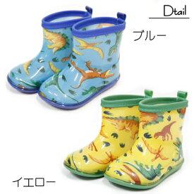 Kids Foret(キッズフォーレ)恐竜柄レインシューズ(15cm-20cm)レインブーツ・長靴・キッズレインシューズ