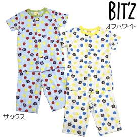 【セール20%OFF】ビッツ(BIT'S)ほしネコ6分丈パジャマ(オフホワイト・ブルー)(90cm〜120cm)