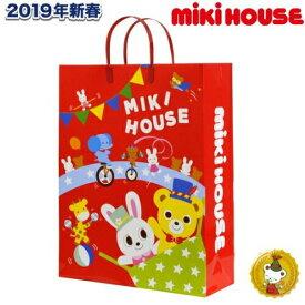 【ミキハウス】2019年新春福袋2万円(男の子・女の子)(80〜150)mikihouse