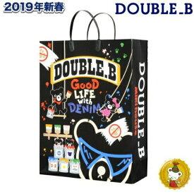 【ダブルB】2019年新春福袋2万円(男の子・女の子)(80〜150) Double_B/
