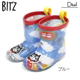 ビッツ(BIT'Z)クロねこレインシューズB164016(14cm-18cm)