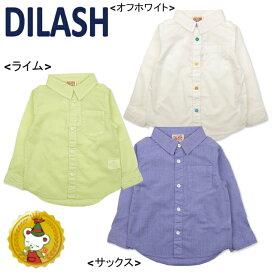 【30%OFF】【DILASH】ディラッシュ 冷房対策に!長袖シャツ(オフホワイト・ライム・サックス)(80〜140センチ)¥2300→¥1610