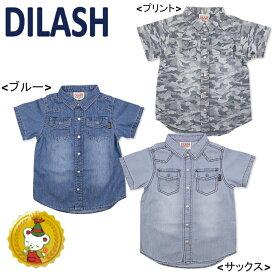 【40%OFF】【DILASH】ディラッシュ ライトデニム半袖シャツ(80〜140センチ)(プリント・ブルー・サックス)¥2600→¥1820(税抜)
