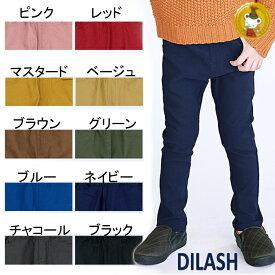 【30%off】セール【DLASH】ディラッシュ定価1900円+税 のびのびスーパーストレッチスキニーパンツ 伸縮性 裏起毛 暖かい キッズ