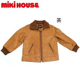 30%OFF【MIKIHOUSE】ミキハウス STANDARD 羊皮ジャケット ¥39000→¥27300