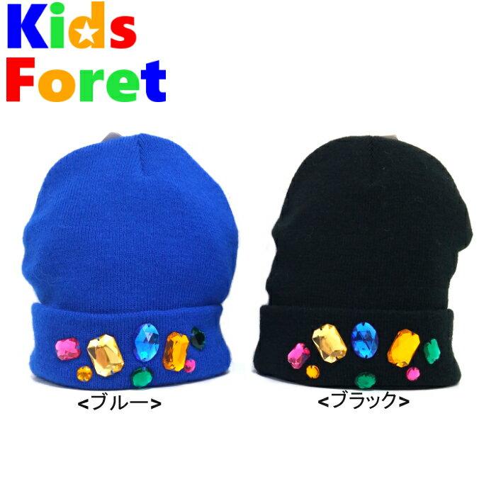 【KID`S FORET】キッズフォーレ ラインストーンニットキャップ ニット帽 B51480 ブルー ブラック