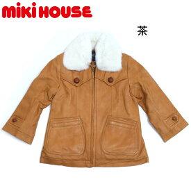 30%OFF【MIKIHOUSE】ミキハウスSTANDARD 羊皮ジャケット ラビットファー衿 \45000→¥31500