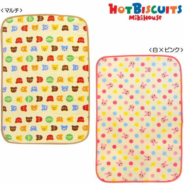 ホットビスケッツ(HOTBISCUITS)ポータブルケット(白×ピンク・マルチ)