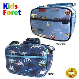 キッズフォーレ 【KidsFore】恐竜・乗り物 合皮 通園バッグ/ 幼稚園バッグ 男の子