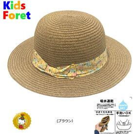 【KID`S FORET】キッズフォーレ 花柄丸天ハット帽子コンパクト収納&洗える!UVカット(49cm-56cm)
