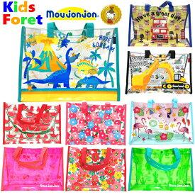 ★メール便送料無料★【Kids Foret】キッズフォーレ【Moujonjon】 ムージョンジョン 総柄 プールバッグ ビーチバッグ