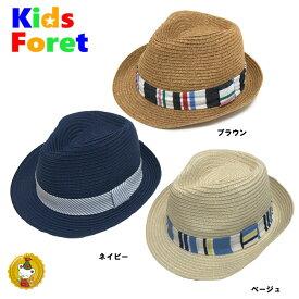 【KID`S FORET】キッズフォーレ ウォッシャブルハット(50〜56センチ)折りたためる・吸湿速乾・UVカット・洗える!
