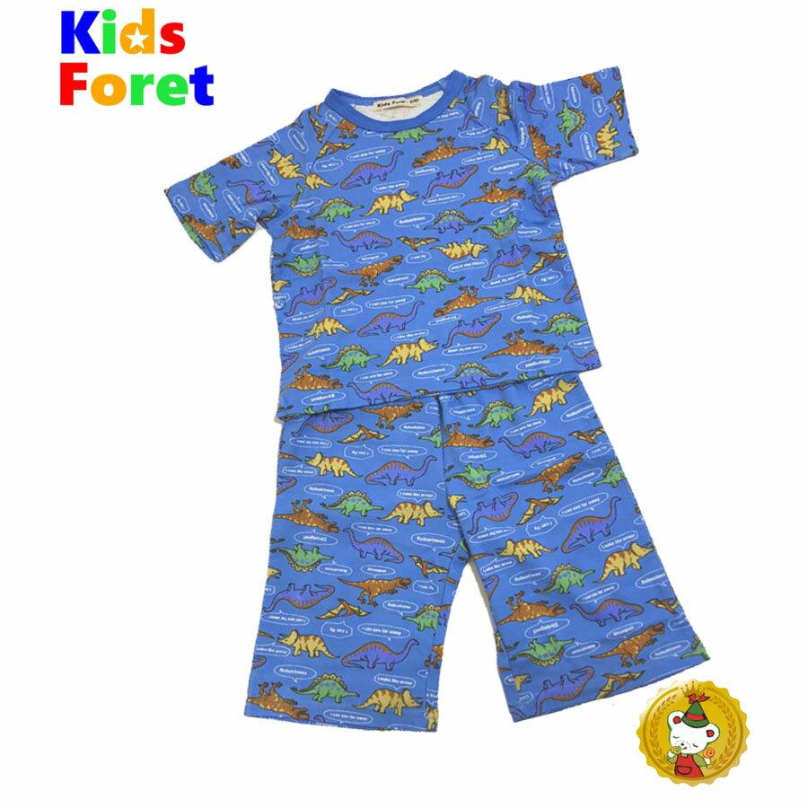 キッズフォーレ(Kids Foret)スムースダイナソー 半袖パジャマ(ブルー)(100cm-140cm)