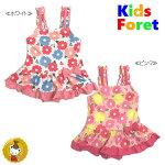 キッズフォーレ【KidsForet】花総柄ワンピーススイムウエア(ホワイト・ピンク)(80〜130)