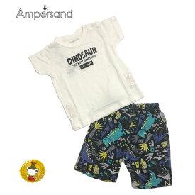 【20%OFFSALE】ampersand【アンパサンド】Boy's恐竜パジャマ 半袖・ハーフパンツ(80cm-140cm)¥1700→¥1360(税抜)