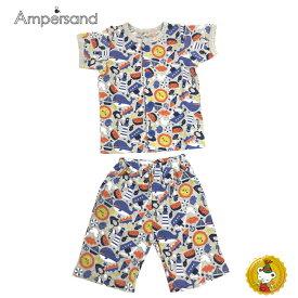 (アンパサンド)ampersand Boys マリン総柄 前開きパジャマ(100cm〜140cm