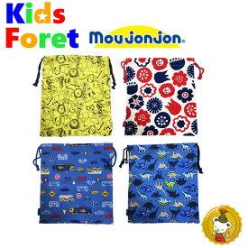 キッズフォーレ【Kids Foret】ムージョンジョン【Moujonjon】巾着袋 b11671