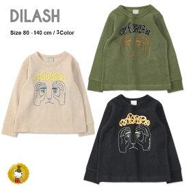 ディラッシュ〔DILASH〕立体刺繍 グラフィックトレーナー(80cm-140cm)