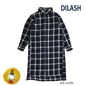 ディラッシュ【DILASH】先染めチェック 前開きロングシャツ(チェック)