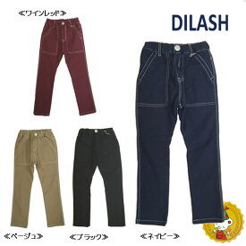 ディラッシュ【DILASH】裏起毛ストレッチスキニーパンツ(ベージュ・ブラック・ネイビー・ワインレッド)(80cm/90cm/100cm/110cm/120cm/130cm/140cm/150cm)