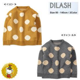 【30%OFFセール】ディラッシュ【DILASH】ドット柄セーター(チャコール・イエロー)