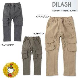 ディラッシュ【DILASH】のびのびカーゴスキニーパンツ(ベージュ・ブラック・カーキ)