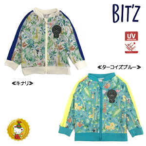 ビッツ 【BIT'Z】ジャングル総柄ラッシュガード(ターコイズブルー・キナリ)(80cm・90cm・100cm)