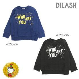 ディラッシュ/DILASH WHO ARE YOU プリント長袖トレーナー(ブラック・ブルー)(80cm-130cm)