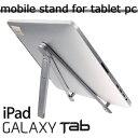 [送料無料]iphone5/iphone5S/iphone5C/iPad mini/nexus7/GalaxyS4/iPad/ipad2/新しいipad/GAL...