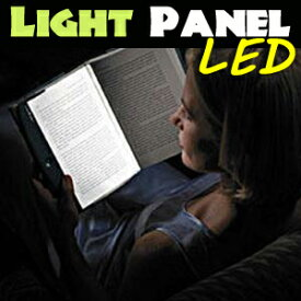 [送料無料]今話題のブックライト卓上スタンド感覚の読書用照明(ブックライト) 読書用照明(ブックライト) ライトウェッジ ペーパーバック 夜の機内や車内、寝室などで隣に迷惑をかけずに読書が楽しめる実に画期的なLEDパネルライト