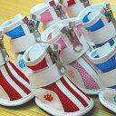 [送料無料][ペット]ペットグッズ ドッグシューズ 犬の靴 犬靴 足の保護に〔4足入り〕(ピンク/レッド/ブルー)