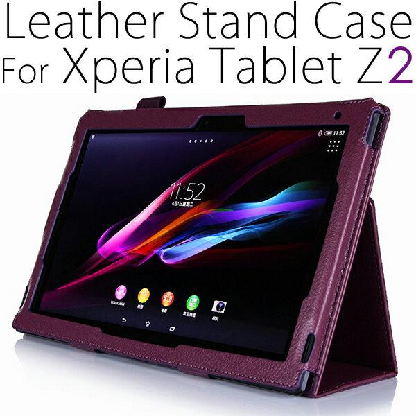 [送料無料]世界で売れてます高級感あふれる SONY Xperia Tablet Z2 (SO-05F/SOT21)用スタンド機能付レザータイプケースカバー 高級ベロア素材 本革レザータイプ素材 8色カラー