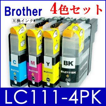 [送料無料]高品質で大人気純正同等クラス BROTHER インクカートリッジ LC111-4PK (4色セット) LC111BK LC111C LC111M LC111Y 互換インク[互換インクカートリッジ 汎用品 ブラザー プリンター用インクタンク プリビオ/ビジネスインクジェット]