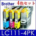 【送料無料】高品質で大人気!純正同等クラス BROTHER インクカートリッジ LC111-4PK (4色セット) LC111BK LC111C LC111M ...