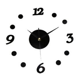 P★[送料無料][硬]≪ポイント10倍≫シンプルモダンな セパレートクロック(時計 壁掛け 掛け時計 かけ時計 贈り物 インテリア デザイン 掛時計 壁掛け時計 DIY クロック オフィス モノクロ ブラック ホワイト)