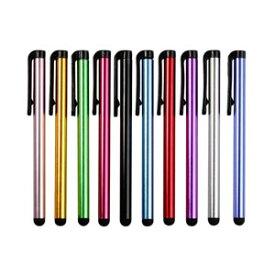 [送料無料]持ちやす〜いタッチペン全10色タッチペン タッチパネル スマホ用 スマホケース スマホ いつでもどこでも持ち運び iPhone iPad AQUOS PHONE Xperia Z GALAXY Note Nexus MeMO Pad Surface Miix TransBook Retina Air mini Tablet ポコパン高得点攻略[長さ:約10cm]