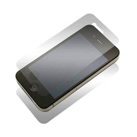 [送料無料][FRONT+BACK2PSC]人気で品薄iPhone4S/iPhone4液晶+背面保護フィルムシート汚れ指紋が目立たないスクリーンプロテクター保護フィルムAppleiPhone4S/iPhone4アイフォンケース[iphoneケース IPHONEカバー][iPad/iPhoneアクセサリー]モデル番号A1431A1387A1349A1332