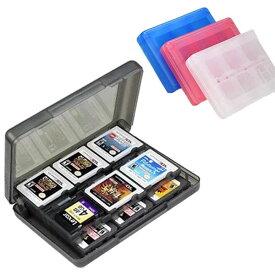 [送料無料][最大28枚収納]ニンテンドー3DS用/2DS/DS用カード/SD/microSDが収納可能なカードケース 大容量なのに薄型軽量 クリア素材で収納したままゲームタイトル確認可能 ソフト出し入れも簡単 Nintendo 3DSLL/3DS/DSi/DSLite[カラー:クリア/ブラック/ブルー/ピンク]