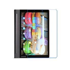 [送料無料]Lenovo YOGA Tab 3 Pro 10インチ用液晶保護フィルムシート 汚れ指紋が目立たない液晶画面の破損を防止して傷やホコリから守る液晶保護シール 指紋防止フィルム スクリーンプロテクター
