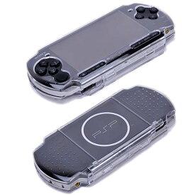 [送料無料]プレイステーションポータブル 2000/3000 Sony PlayStation Portable 2000 3000 (PSP-2000 PSP-3000)クリスタルカバーケース 埃や傷汚れから守る 外観を損なわず本体をカバー/デコ用にも使用可能