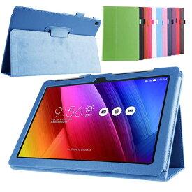 606f59d7cd ... エイスース・アスース) ZenPad 10  (Z300CL/Z300CL/Z300M/Z300CNL/Z300CG/Z301M/Z301MFL)用スタンド機能付レザータイプケースカバー  ベロア素材 10色カラー豊富で ...