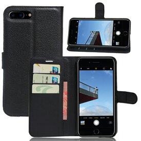 [送料無料]iPhone7Plus/iPhone8Plus保護カバーケースPU革レザータイプ手帳型カード収納付きフリップケース札ポケット付アイフォン78プラススマホケース手帳型32GB64GB128GB256GBdocomoausoftbankSIMフリー機種対応5.5型5.5インチモデル番号:A1661A1784A1785A1863A1905A1906