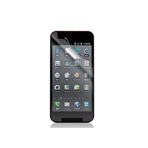 ▼[送料無料]強化ガラスフィルム HTC J butterfly HTL23 au液晶保護フィルム 硬度9H 繊細なさわり心地 高感度 防指紋 吸着 衝撃吸収 飛散防止 高品質 高透過率 安心 信頼 大事なスマホ/タブレット 割