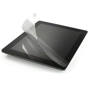 [送料無料]定番初代iPad(第1世代)汚れ指紋目立たない傷ホコリ保護シールフィルムスクリーン アイパッドアイパットiPad Wi-Fiモデル番号A1219型番MB292J/A MB293J/A MB294J/A iPad Wi-Fi+3Gモデル番号A1337型番