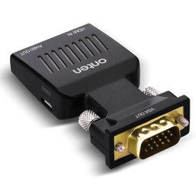[送料無料]HDMI-VGA変換アダプター HDMI変換 音声出力対応 パソコンやPS4などのHDMI機器からHDMI出力端子の無いモニターやTVなどに出力可能 音声出力可能 IN HDMI/OUT VGA/3.5mmStereo PS4(playstation4)などHDMI出力映像音声をアナログテレビモニターなどで楽しめる!
