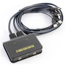★[送料無料]2台パソコン切替器[HDMI対応CPU切替器]多用途に使えるCPU切替器電力を供給できるUSBタイプHDMI端子/USB2ポートKVMスイッチボックスディスプレイ出力:HDMI端子CPU切替器(KVM)ケーブル一体型切替マウスキーボード共有/サーバー管理や株/FXトレードなどにオススメ
