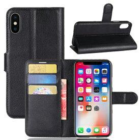 [送料無料]iPhoneX/XS保護カバーケース高級感あるPU革レザータイプ手帳型カード収納機能付きフリップケースお札収納ポケット付きアイフォンX/XSスマホケース手帳型32GB64GB128GB256GBdocomoausoftbankSIMフリー機種対応モデル番号:A1865A1901A1902A1920A2097A2098A2100