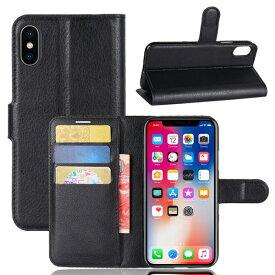 [送料無料]iPhoneXSmax保護カバーケース高級感あるPU革レザータイプ手帳型カード収納機能付きフリップケースお札収納ポケット付きアイフォンXSマックススマホケース手帳型32GB64GB128GB256GBdocomoausoftbankSIMフリー機種対応モデル番号:A1921A2101A2102A2104
