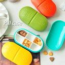[送料無料]かわいいお薬型 サプリメントケース[薬や小さなアクセを入れるのにピッタリ]旅行やお出掛けに便利 ピルケー…